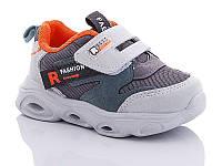 Кроссовки детские Bashili Sports  для мальчика размеры 25