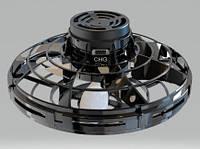 Літаючий спінер FLYNOVA Flying Fidget Spinner іграшка-антистрес з підсвіткою LED Чорний (SUN6434)