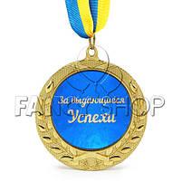 "Медаль ""За видатні успіхи"", рос., Медаль подарочная ""За выдающиеся успехи"", фото 2"