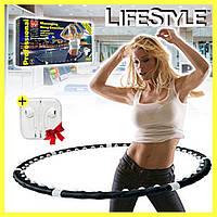 Массажный обруч Massaging Hoop Exerciser + ПОДАРОК! Наушники Apple