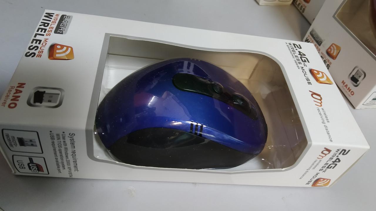Новая Мышь Беспроводная 2.4G Игровая