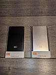 Power Bank MI SLIM 12000 mAh