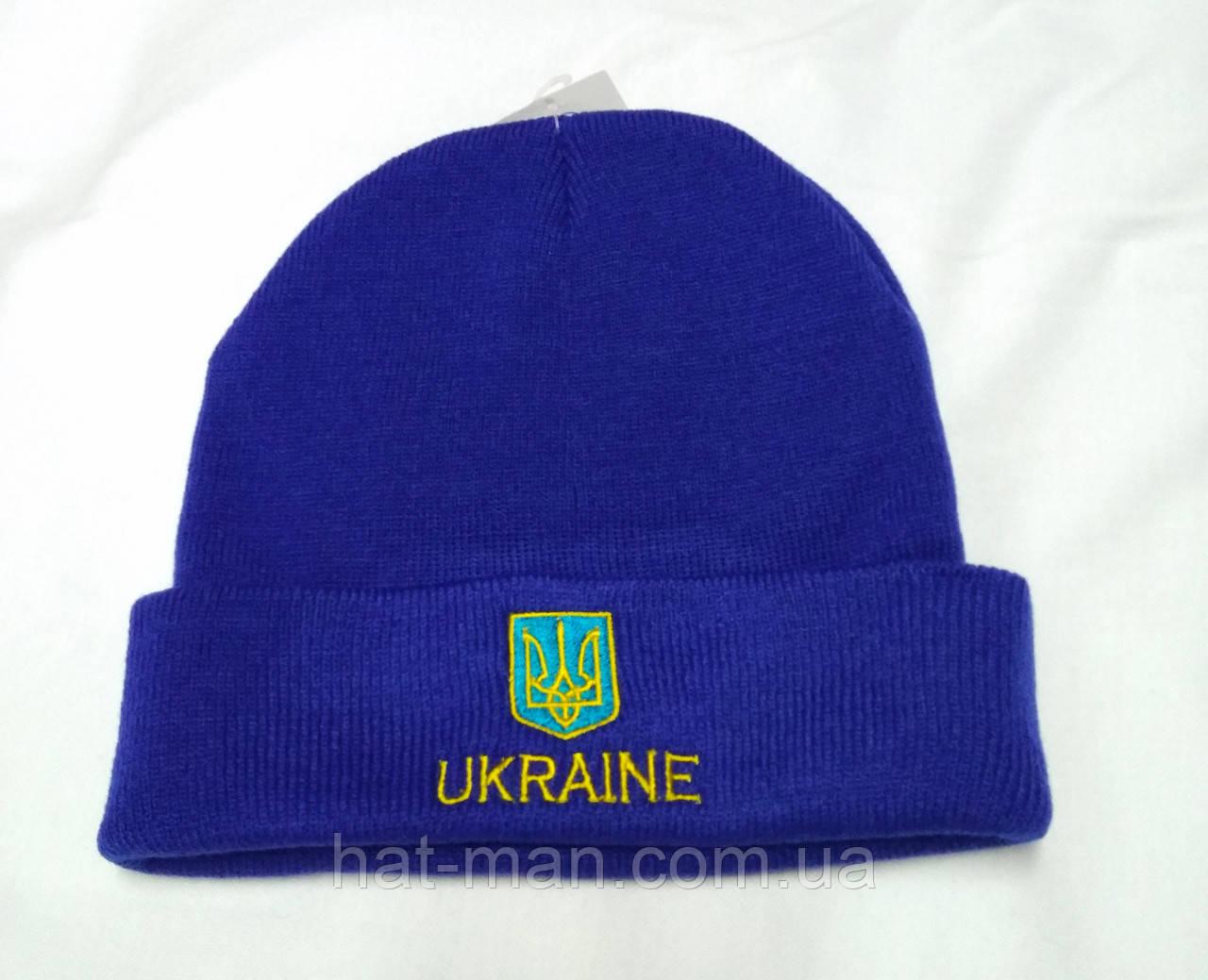 """""""Шапка Ukraine"""", синя"""