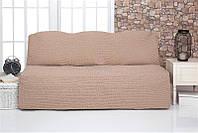 Чехол натяжной на 2-х и 3-х местный диван без подлокотников Venera 09-211 Бежевый