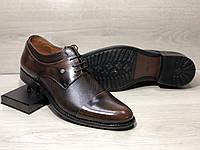 Мужские кожаные коричневые классические туфли на шнурках Nord