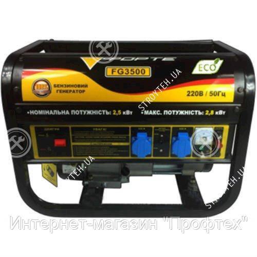 Електрогенератор FORTE FG3500 ECO