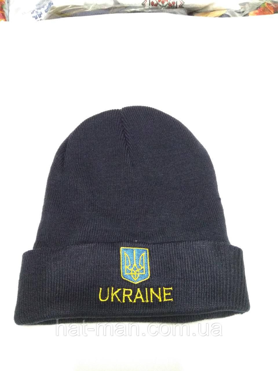 """""""Шапка Ukraine"""", темно сіра"""