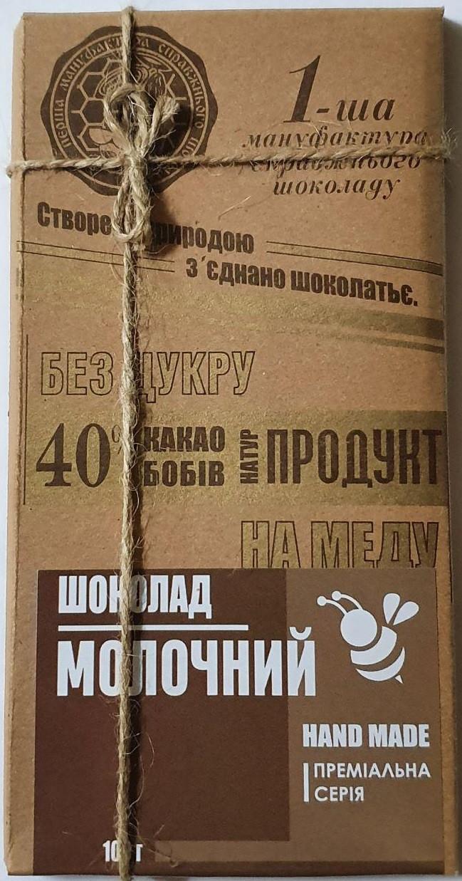 Шоколад 1-ая Мануфактура шоколада - Шоколад Молочный (100 грамм)