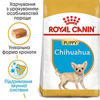 Корм для щенков чихуахуа Royal Canin Chihuahua Puppy, 0,5 кг, роял канин