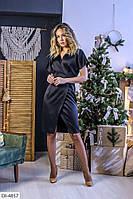 Атласное платье цвет черный, фото 1