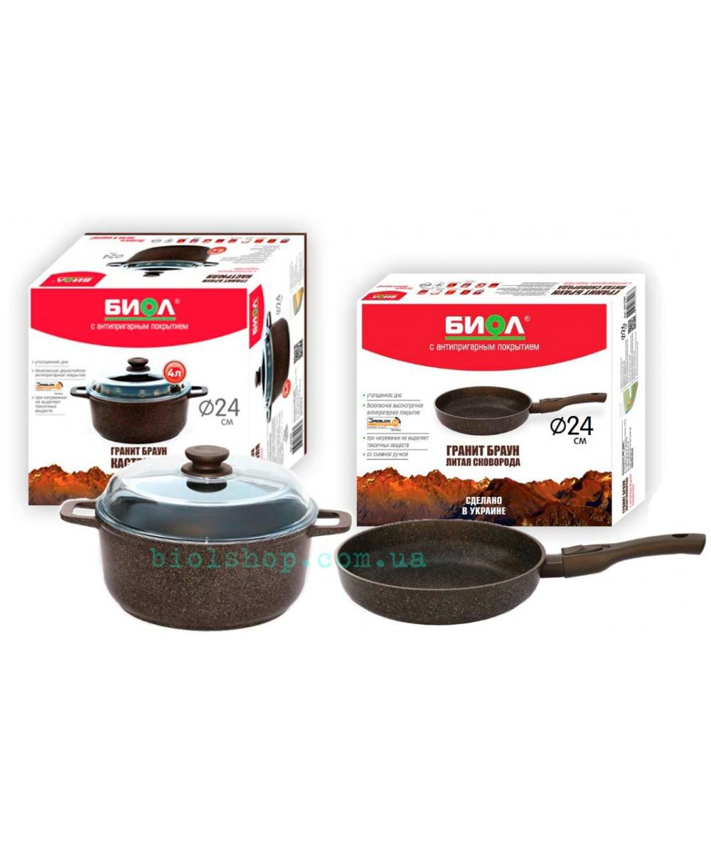 Набор посуды Биол Гранит браун Старт (сковорода 24 см и кастрюля 4 л ) Г24ПС