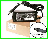 Блок Питания HP 18.5v 3.5a 65W штекер 7.4 на 5.0 (ОРИГИНАЛ) Зарядка для Ноутбука