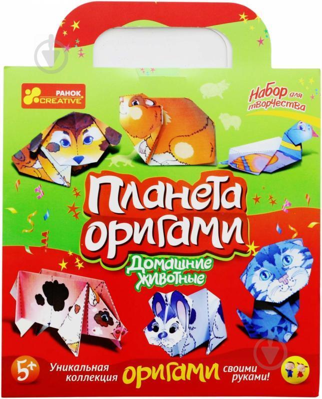 Планета Оригами Домашние животные