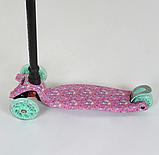 """Самокат А 25594 /779-1337 MAXI """"Best Scooter"""" пластмассовый, 4 колеса PU,свет,трубка руля алюминиевая, d=12 см, фото 3"""