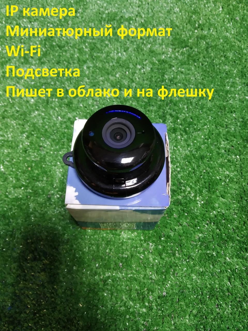 IP камера DIGOO DG-MYQ Новая камера видеонаблюдения