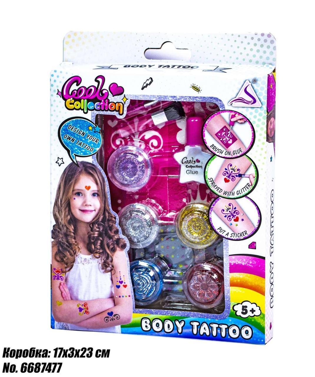Набір декоративної дитячої косметики Body tattoo