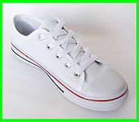 Белые Кеды LQD - 807 Конверс ( 37р ) 36