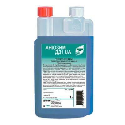 Аніозим ДДІ UA, 1 л, (для дезинфекции, предстерилизационной очистки и стерилизации инструмента)