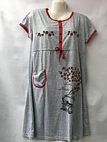 Ночные рубашки женские НОРМА