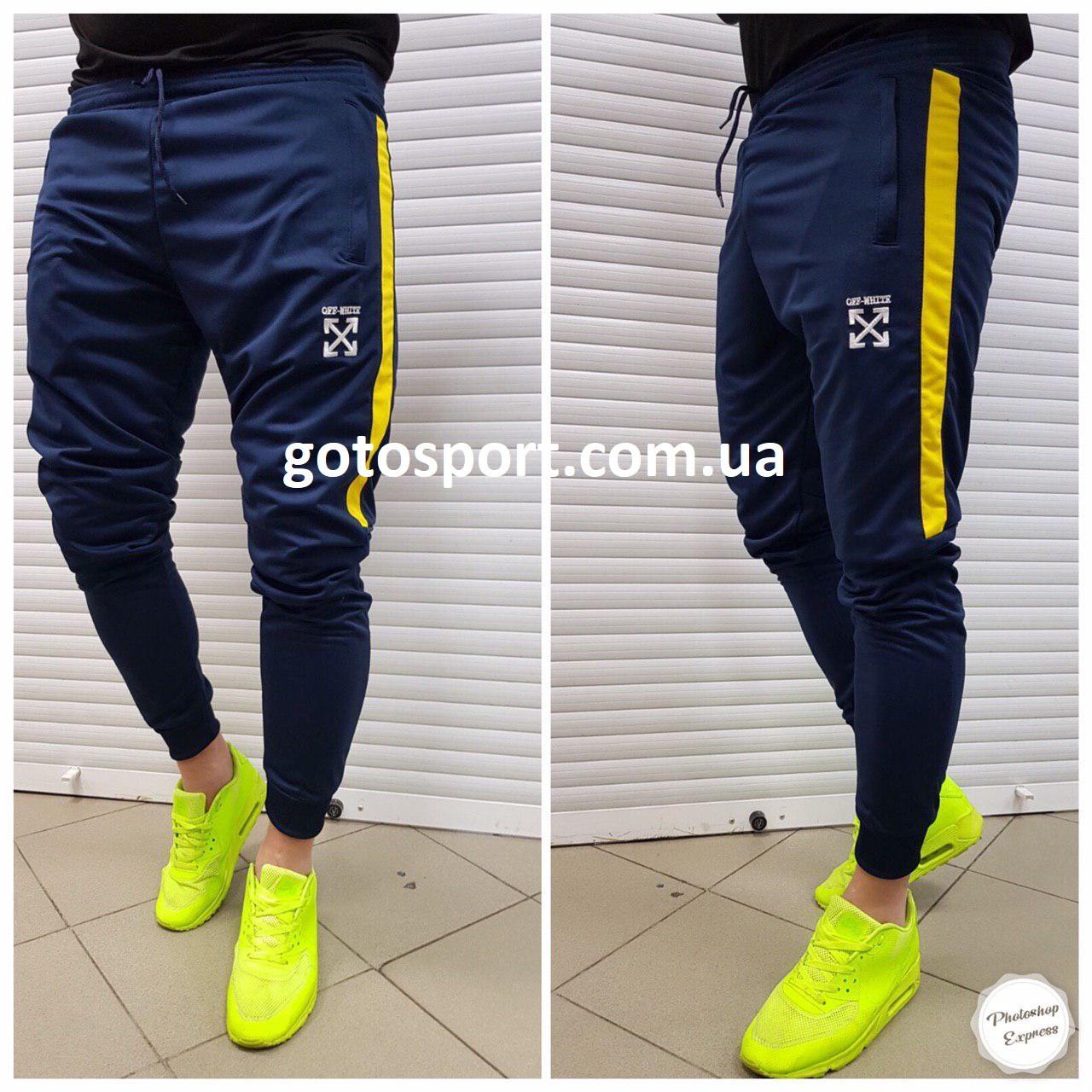 Мужские спортивные штаны OFF White Blue