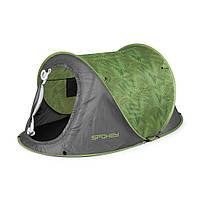 Палатка двухместная Spokey Fern 2 215 х 120 х 95 см Серо-зеленая (s0614)