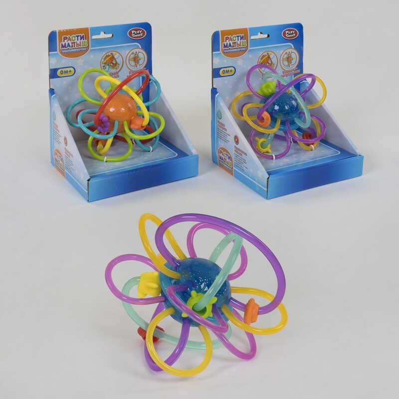 """Погремушка 7837 (48/2) """"Play Smart"""", 2 цвета, гибкие кольца, в коробке"""