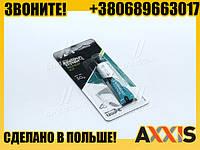 Набор для ремонта выхлопных систем (герметик) (1100 С) AXXIS 30g