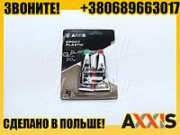 Клей для пластмасс 20г Epoxy-Plastic