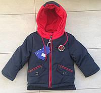 Демисезонная куртка на мальчика 80-104, фото 1