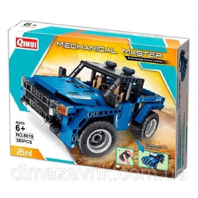 """Конструктор QiHui 8019 р/у (Аналог Lego Technic) """"Хаммер 2в1"""" 353 детали"""