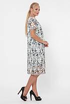 Женское нарядное платье из ирландского кружева- макраме 52-54, фото 3