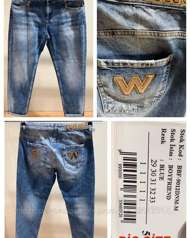 Шикарные турецкие джинсы бойфренды AMN 2020 бренд турция люкс