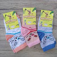 Носки детские демисезонные для девочек 12-14 Житомир детские