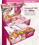 Подарочная картонная упаковка, картонная коробка с крышкой, подарочная упаковка люкс, фото 2