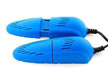 Сушилка для обуви электрическая Energy RS-28