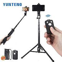 Универсальный телескопический штатив монопод для камеры и телефона с пультом Yunteng VCT1688 + чехол, фото 1