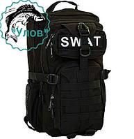 Рюкзак тактический SWAT 35л Черный