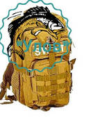 Рюкзак тактический SWAT 35л Койот