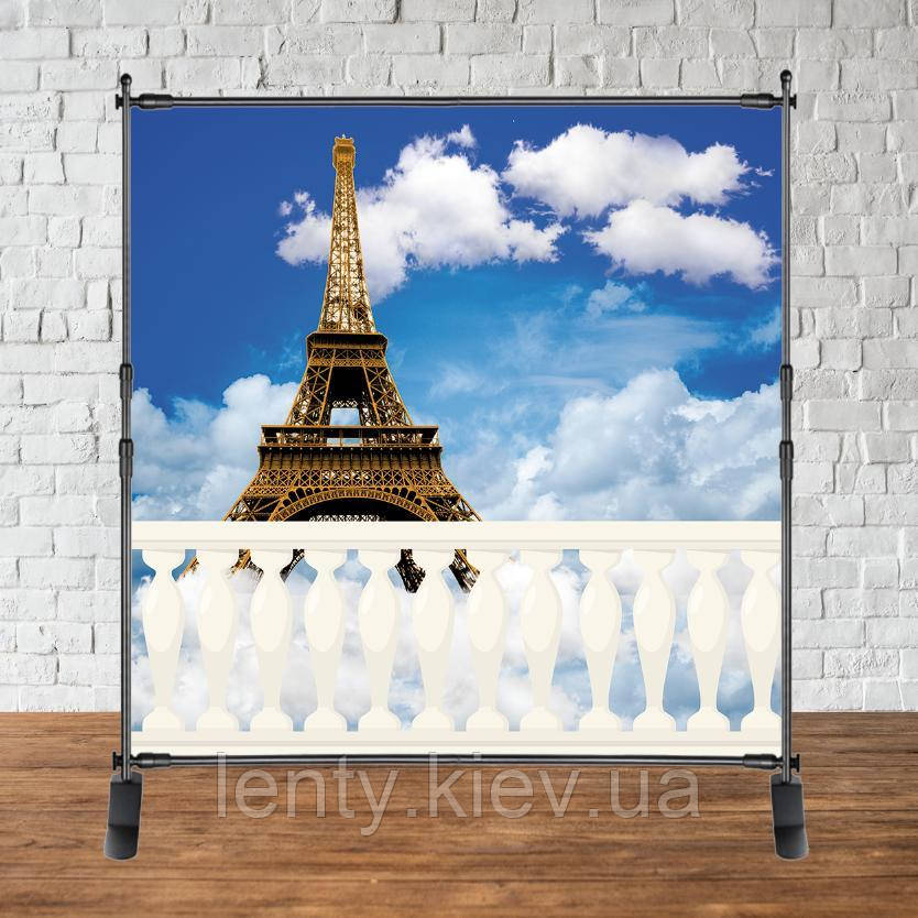 "Продажа Баннера - Фотозона (виниловый баннер) ""Париж"" 2х2м (Эйфелевая башня)"