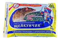 Щелкунчик зерно 500 г от крыс и мышей оригинал