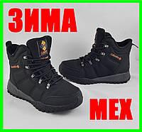 Ботинки Columbia ЗИМА-МЕХ Мужские Коламбиа Чёрные Кроссовки (размеры: 41,43,44) Видео Обзор