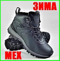 Ботинки ЗИМНИЕ Мужские Чёрные Кроссовки МЕХ (размеры: 41,42,43,44,46) Видео Обзор