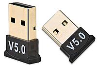 USB Bluetooth 5.0 адаптер для ноутбука или ПК