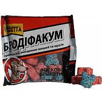 Вендетта «Бродифакум» восковые брикеты 100 г пакет, оригинал