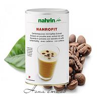 Нарофит Кофе от Nahrin(Нарин) 470 гр.