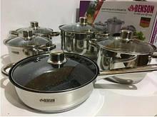 Набор посуды Benson BN-195 из нержавеющей стали 10 предметов