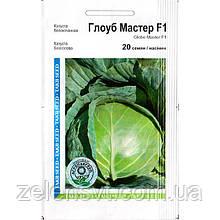 """Насіння капусти білокачанної, середньостиглої """"Глоуб Майстер"""" F1 (20 насіння) від Takii seeds, Японія"""
