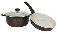 Набор посуды Биол Мокко сковорода 26 см и кастрюля 5 л с бежевым покрытием М26ПС, фото 1
