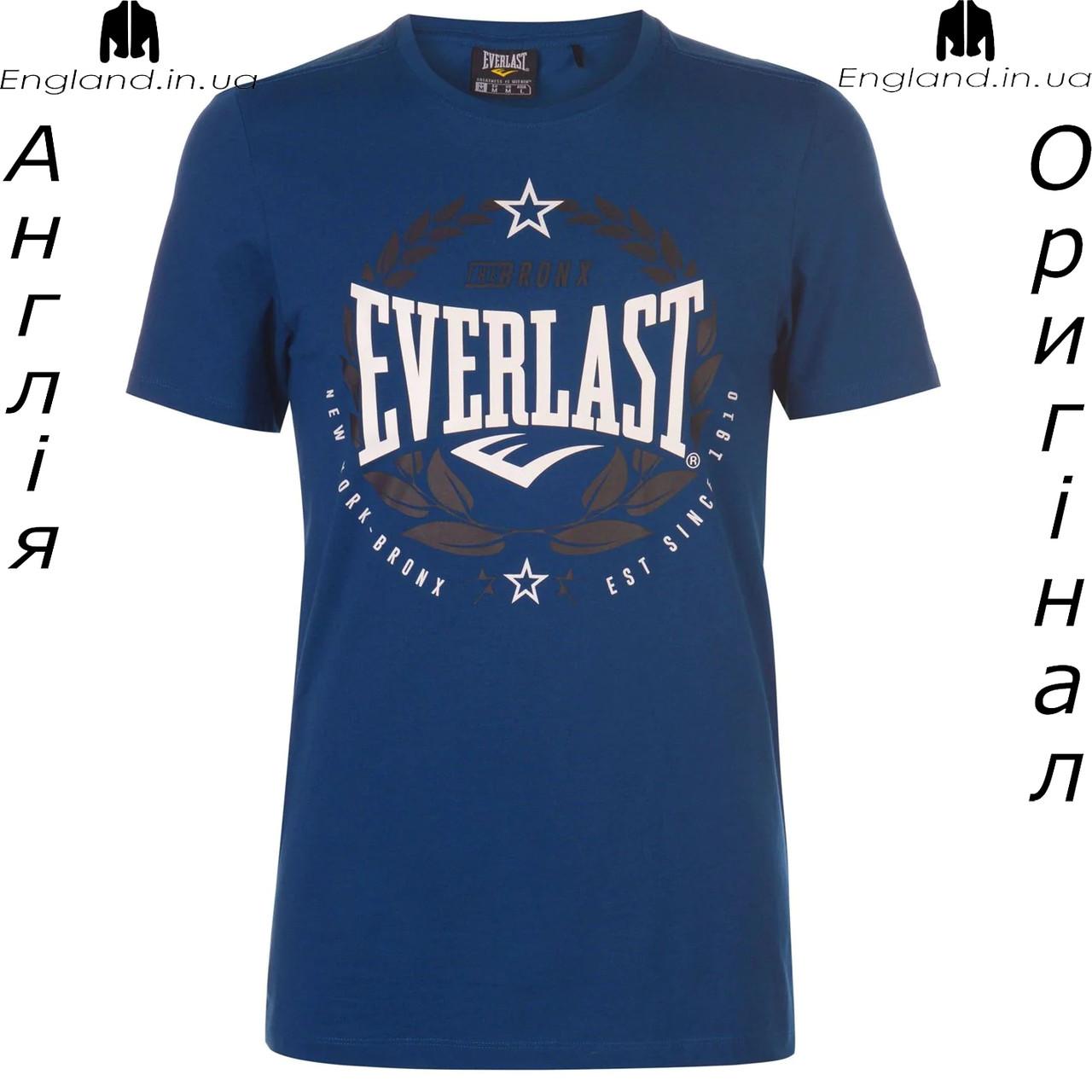 Футболка мужская Everlast из Англии