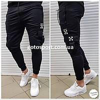 Мужские спортивные штаны OFF White Black